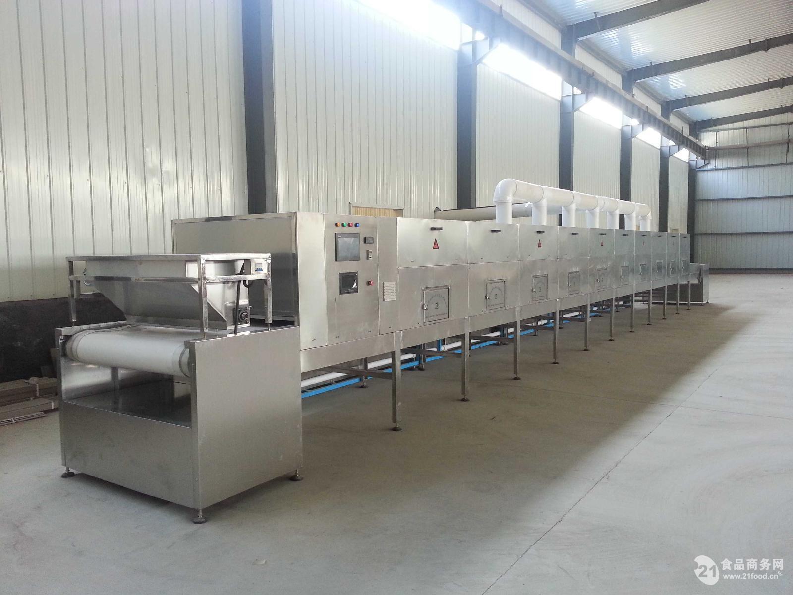 山东微波干燥设备公司,微波干燥杀菌设备