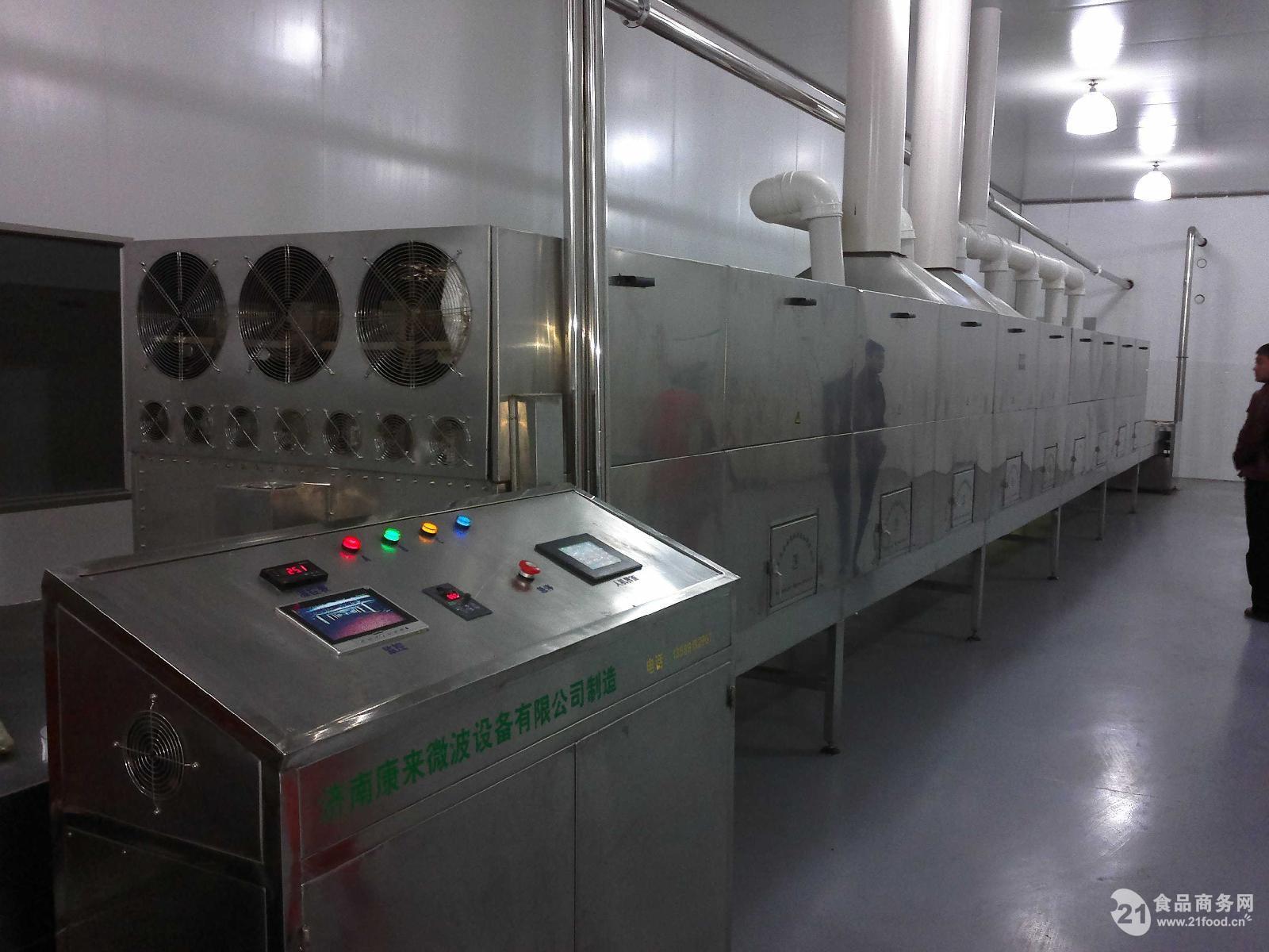 湖南香精香料干燥杀菌机,香精香料烘干设备