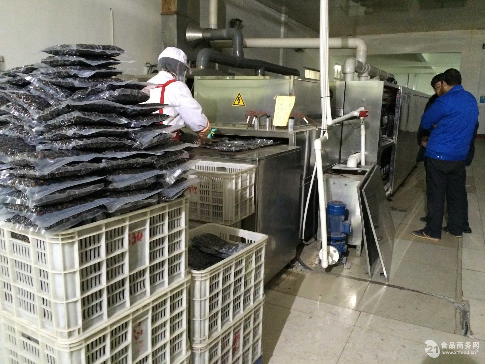 微波农副产品干燥杀菌机,休闲食品杀菌设备,