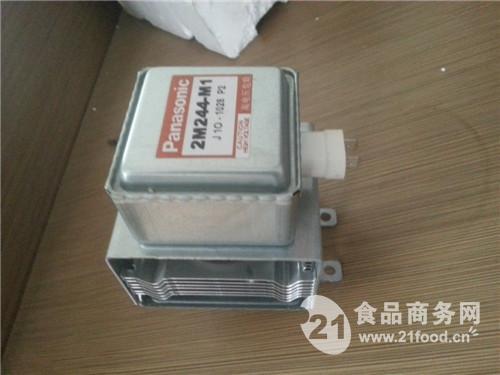 原装松下2M167B-M11,2M210-M1,2M244-M1磁控