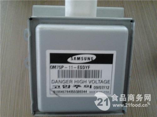 三星OM75P(31)风冷磁控管1000W,OM75P(31