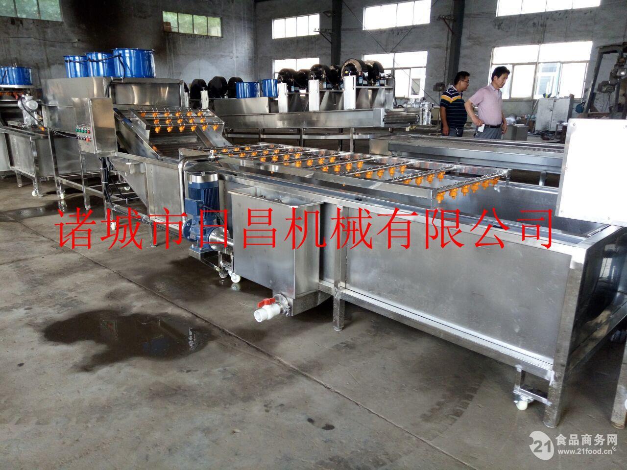 日昌机械SUS304 圣女果加工成套设备
