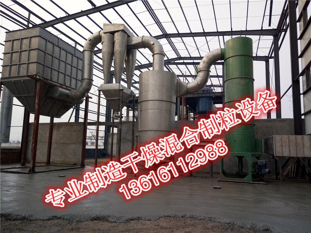 氯化锌铵闪蒸干燥设备