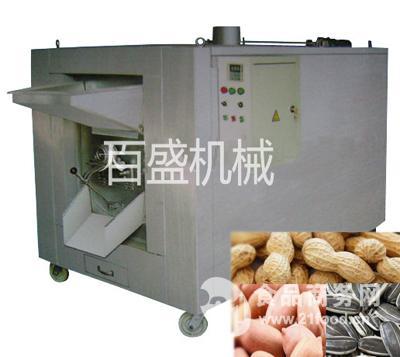 花生米烘烤炉