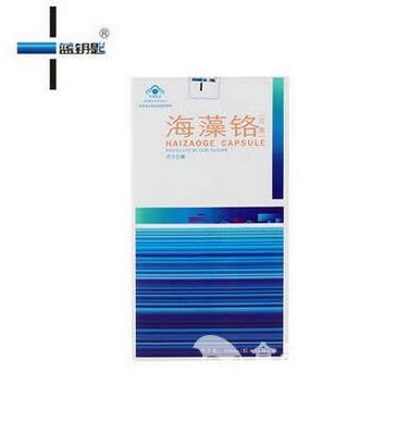 蓝钥匙牌海藻铬胶囊