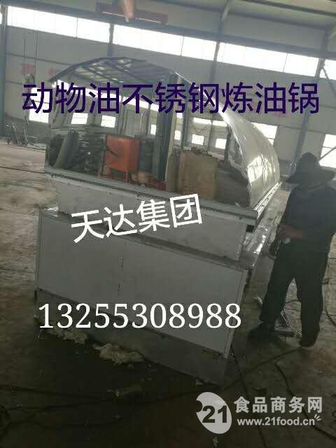 加工动物油不粘锅设备生产效率高