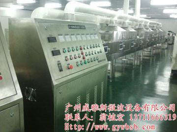 隧道式豆皮烘干机