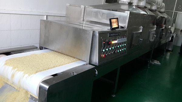 面粉烘干杀菌机