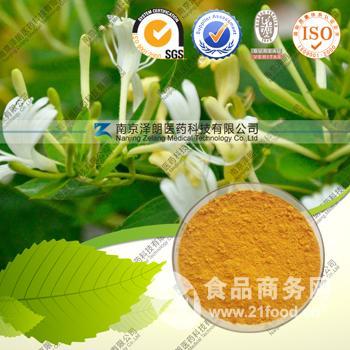 金银花提取物(绿原酸)10%98%厂家批量现货供应,代加工制粒