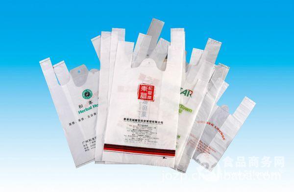 食品复合袋塑料袋定做生产加工印刷超市购物袋批发定做