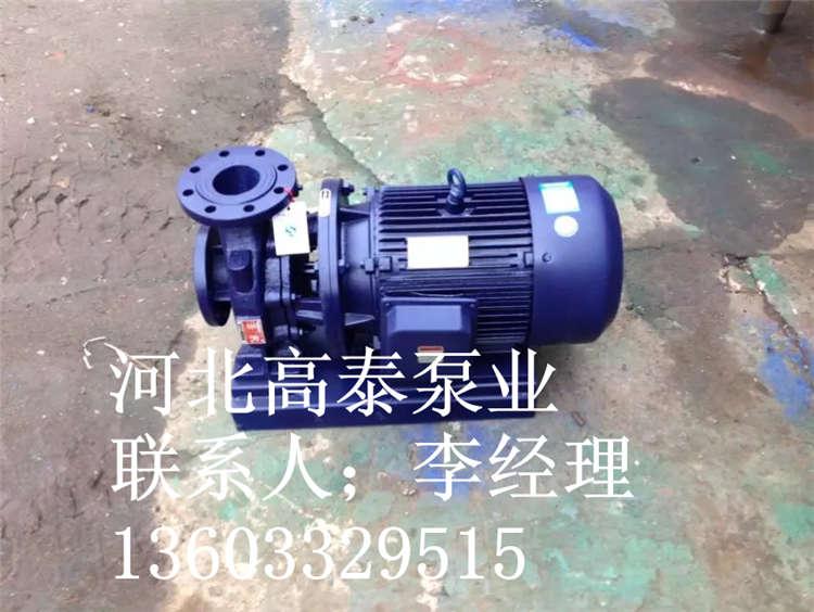 ISW80-100-125-160-200-250-315IABC直联泵