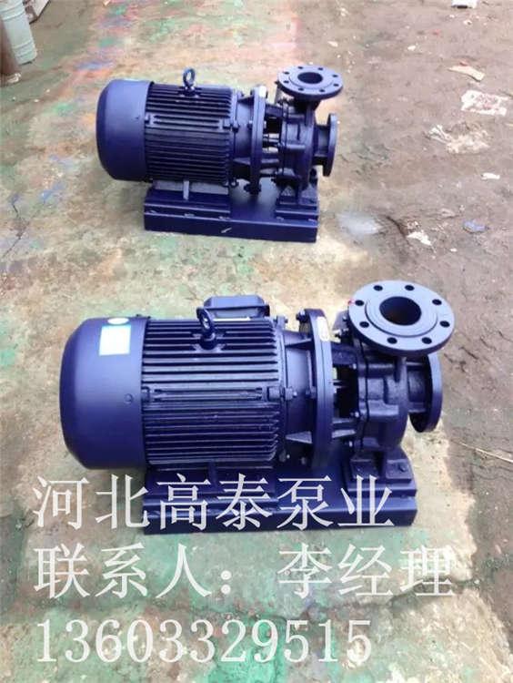 卧式管道增压泵 ISW80-100直联泵