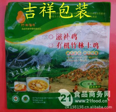 耐高温食品真空袋,印刷耐高温食品真空水煮