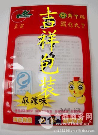 耐高温真空袋 印刷耐高温真空袋 耐高温食品
