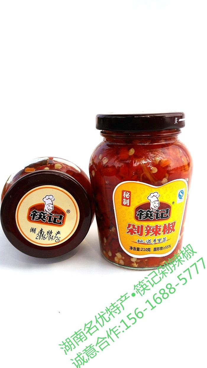 湖南剁辣椒大型加工厂