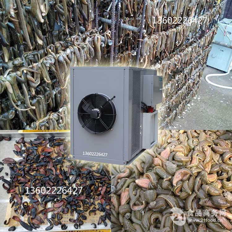 水蛭烘干机厂家直销价格
