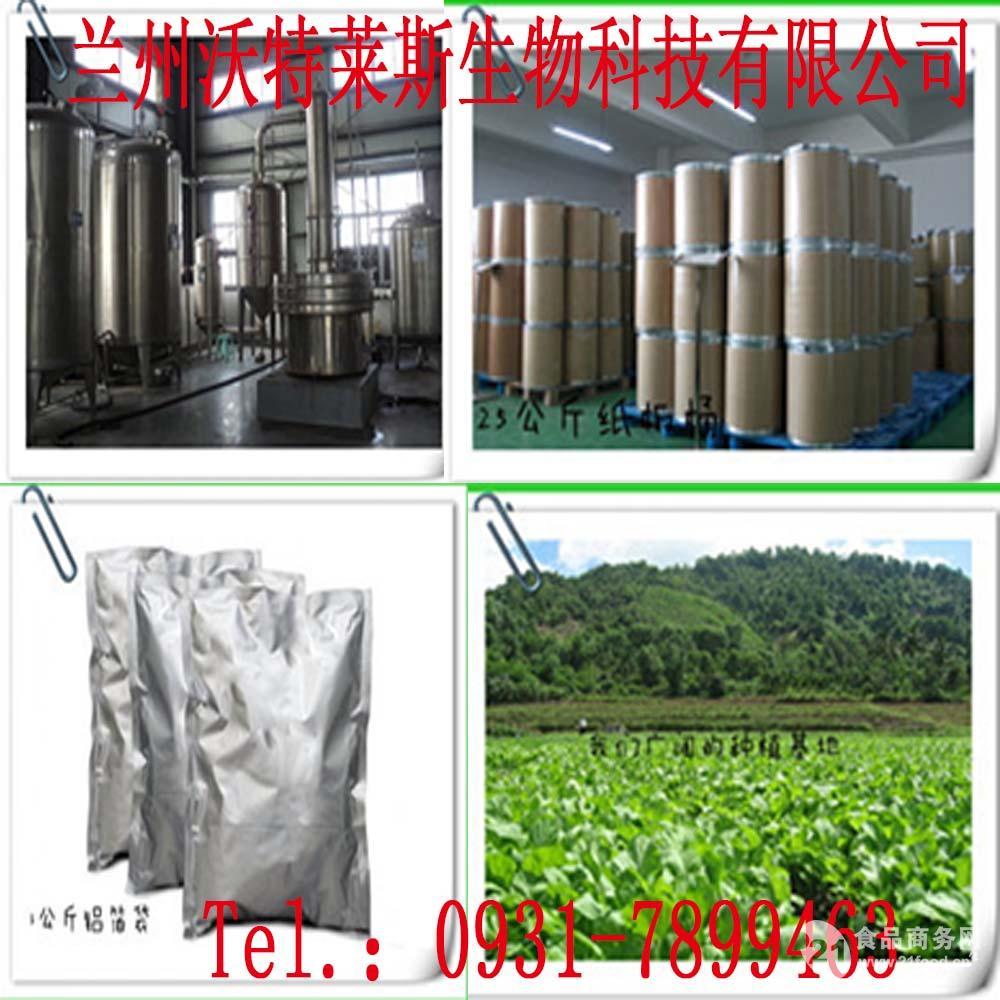 供应 白芸豆原粉