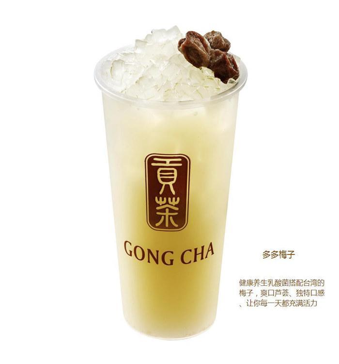 芬享贡茶帮您规避风险拓出茶饮市场蓝海批发价格 广东