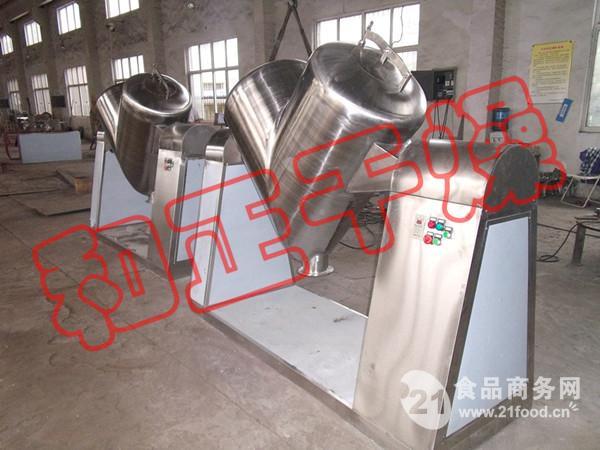 供应混合设备 v型混合机设计生产厂家
