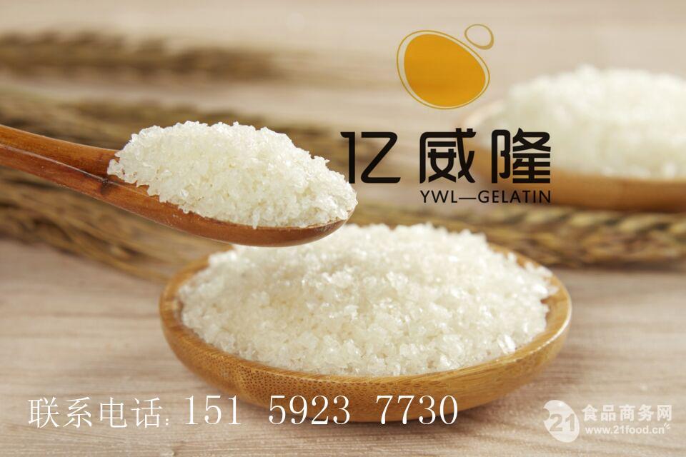 食品添加剂明胶水解胶原蛋白粉