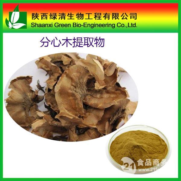 核桃分心木提取物 陕西绿清长期供应