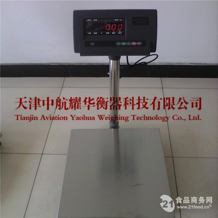 耀华电子秤称重显示器批发xk3190-a12+e系列仪表