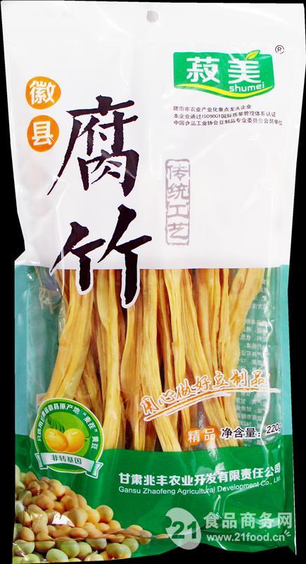 菽美豆制品、腐竹、批发零售、诚招经销商