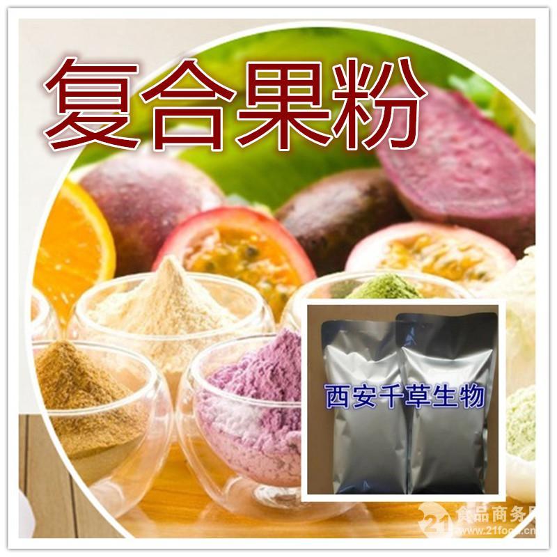 芒果喷雾干燥粉芒果粉 芒果提取物 芒果浓缩粉