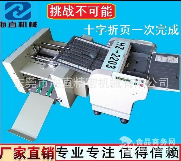 机器设备 586_520