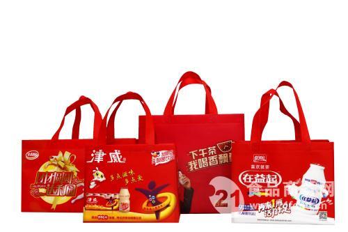 定做覆膜无纺布购物袋 酒水购物袋 规格定做可印logo