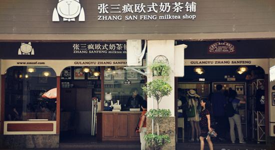 张三疯奶茶 厦门张三疯奶茶店加盟  开一家奶茶店不需要多大的店铺