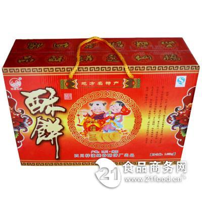 饼干纸盒包装-板栗饼纸袋子-成都包装袋印刷-蛋糕盒定做