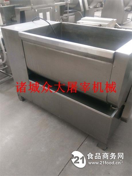 水饺馅料拌馅机双绞龙搅拌机制造厂家哪里
