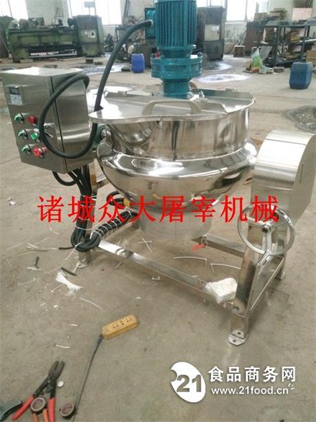 酱料炒锅 大型全自动酱料馅料电加热夹层锅 图片视频价位