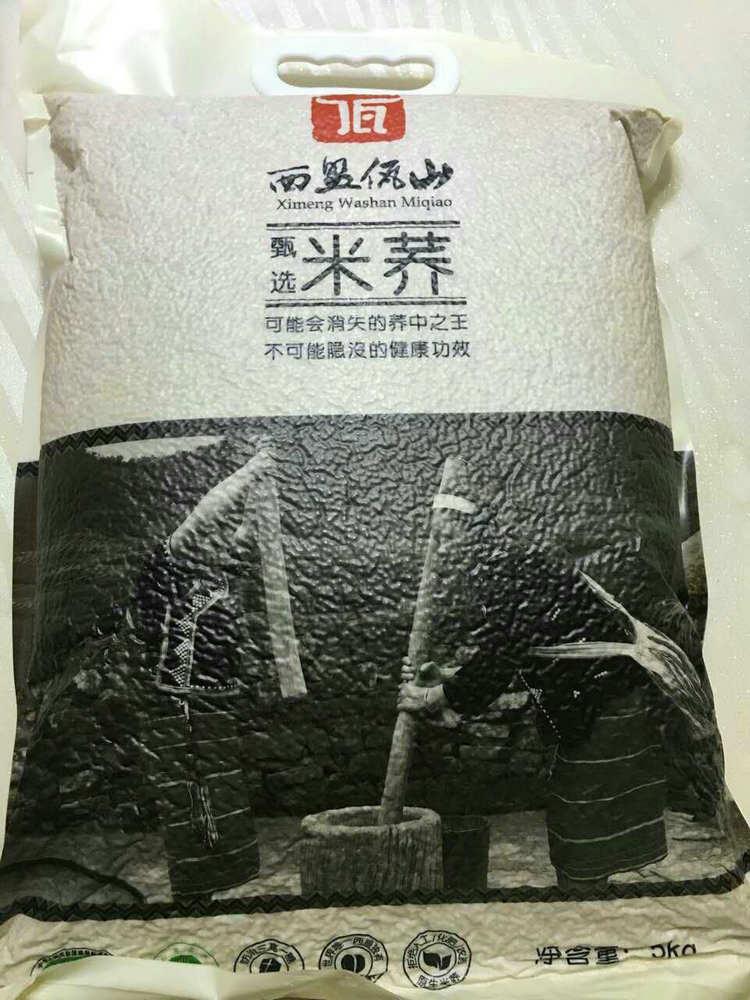 云南特产苦荞米原生态西盟米荞 防便秘降三高 批发