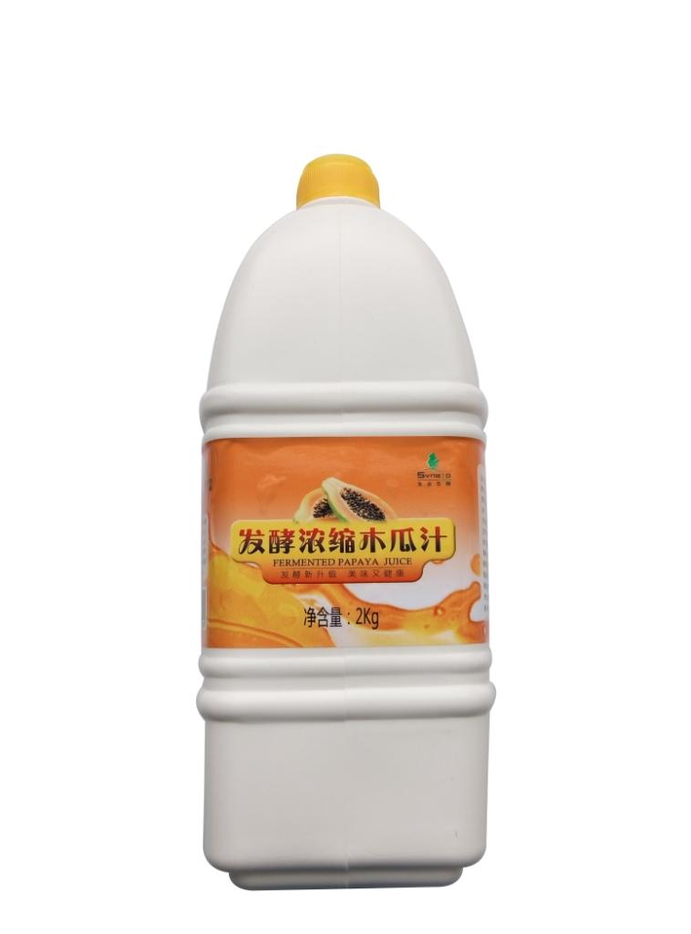 发酵浓缩木瓜汁