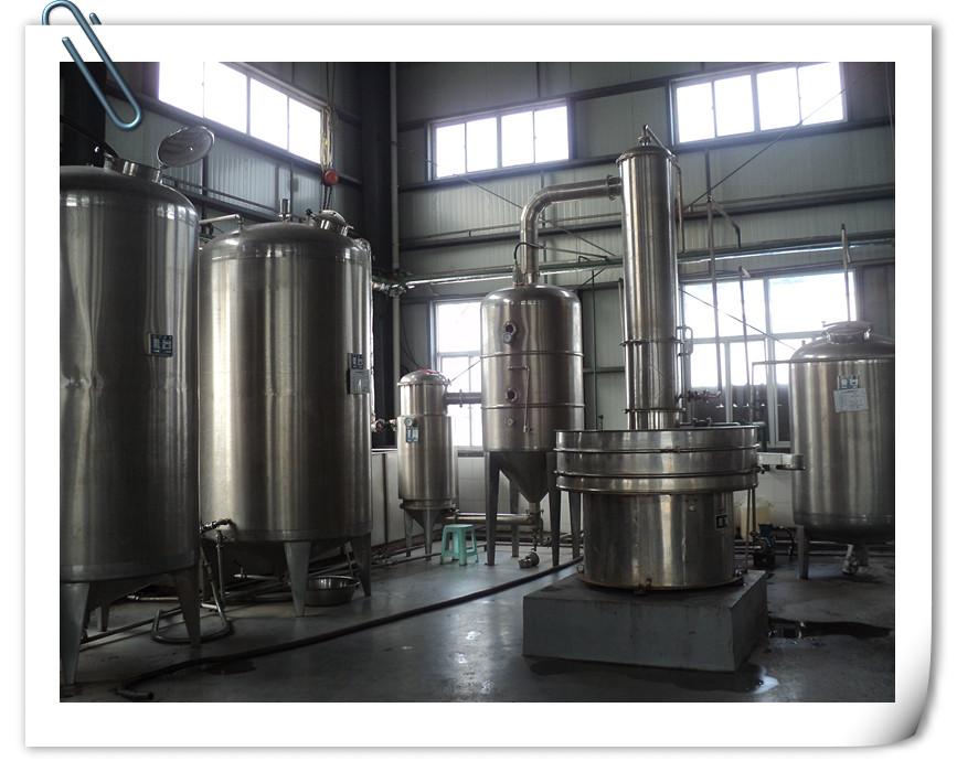丁溴东莨菪碱99%  厂家优质产品