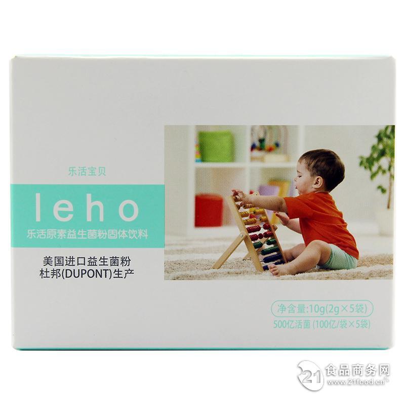 leho美国杜邦进口儿童益生菌粉100亿活菌/袋 招代理