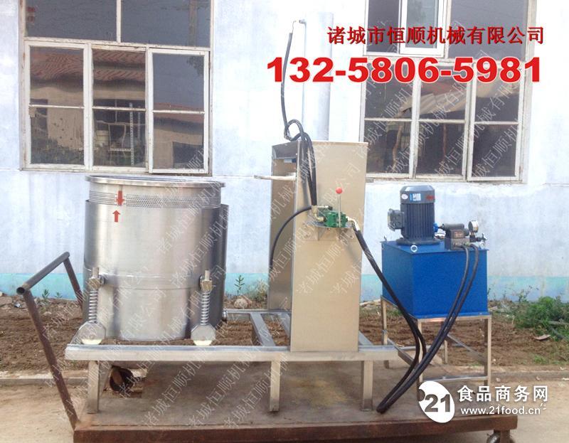 恒顺不锈钢自动出料米酒、酵素压榨机