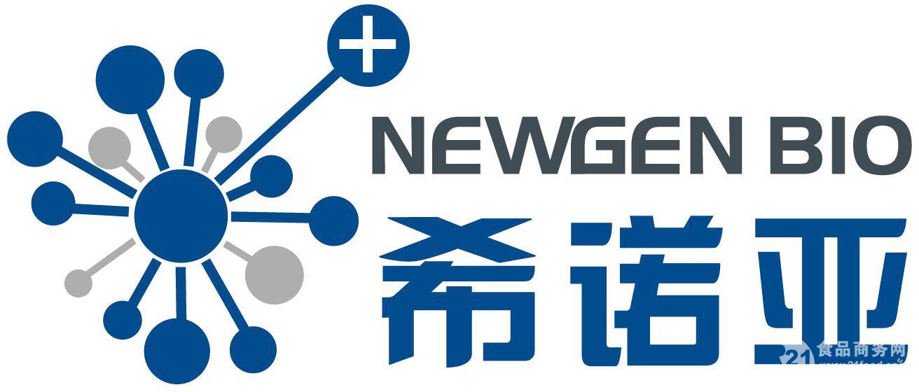 宁波希诺亚海洋生物科技有限公司