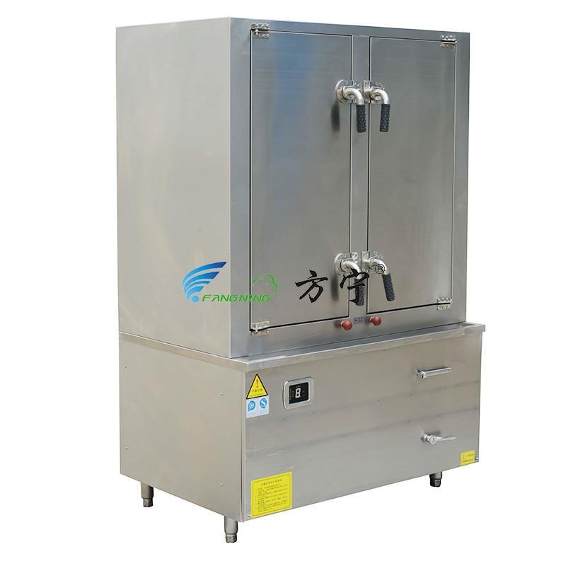 方宁双门大功率商用电磁蒸饭柜 380v蒸煮炉特价