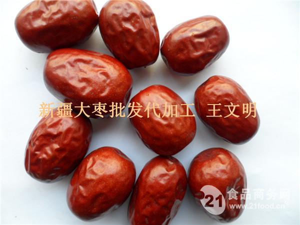 新疆红枣厂家诚招全国红枣经销商