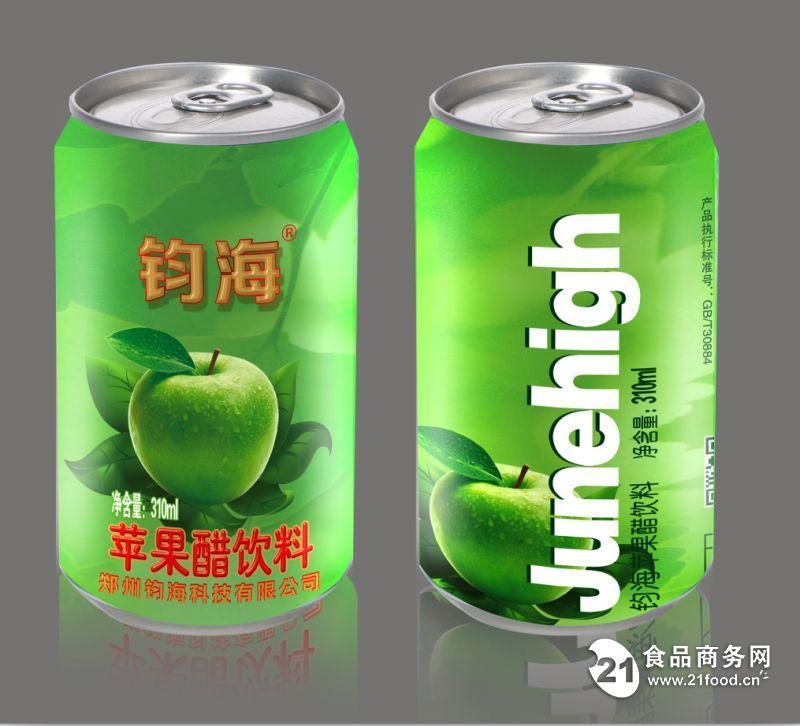 钧海苹果醋