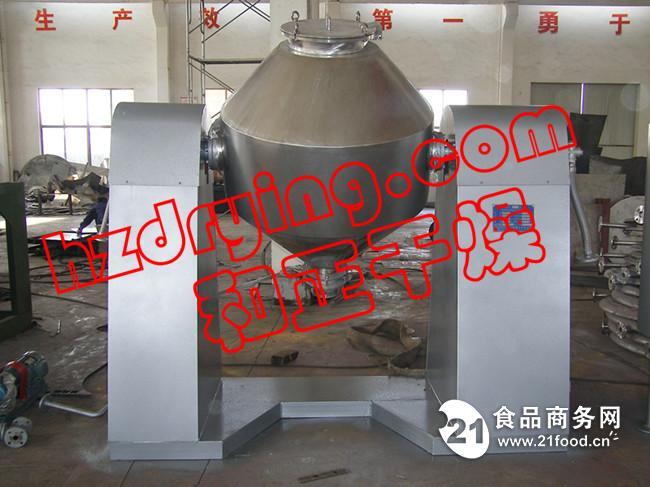 磷酸铁烘干双锥回转干燥设备