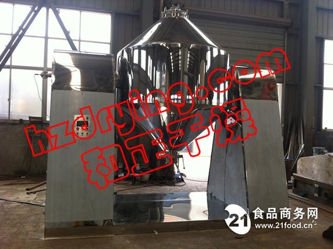 PVC颗粒干燥专用双锥真空烘干设备