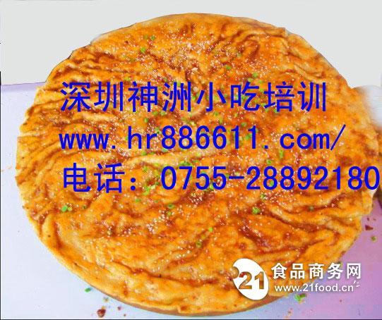 土家酱香饼酱料配方