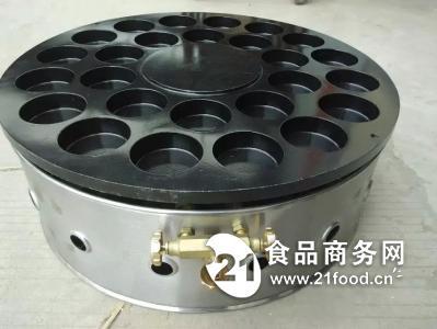 32孔燃气红豆饼机多少钱