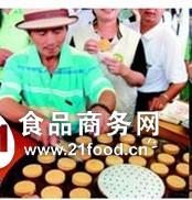32孔燃气红豆饼车轮饼多少钱