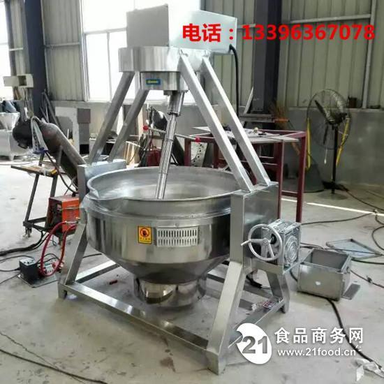 火锅底料炒制机器