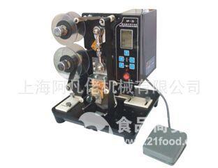 电动色带打码机 生产日期 批号打码